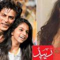 اگربیٹی کا بوائے فرینڈ ہوا تو اسکا منہ توڑ دونگا' شاہ رخ خان