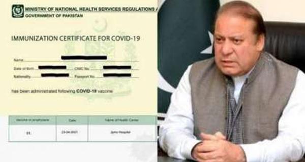 nawaz sharif certificate